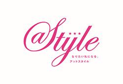 at_style_logo_thumbnail